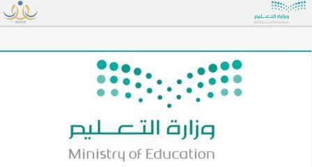 كيفية استخراج شهادة بدل فاقد نظام نور الخليج لايف Alkhaleej Live
