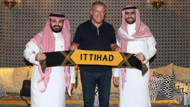 الاتحاد السعودي