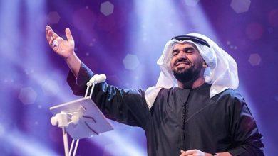 Photo of حسين الجسمي صاحب الشخصية البشوشة والحنجرة الذهبية