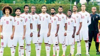 Photo of قائمة منتخب الإمارات .. تعرف على 24 لاعب يمثلون الأبيض في المباراة
