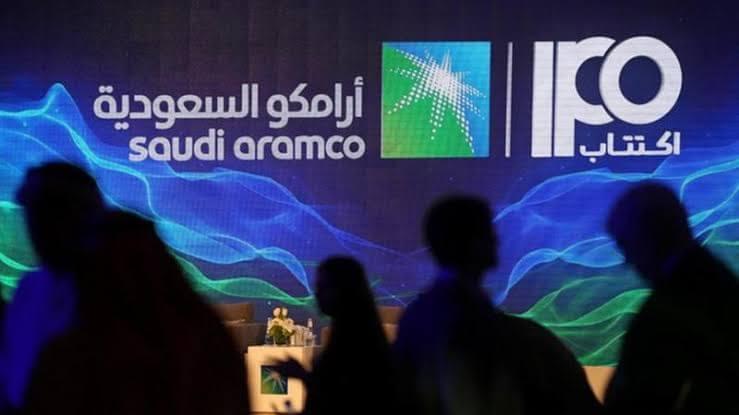 ارتفاع سهم أرامكو السعودية