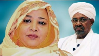 Photo of اعتقال زوجة رئيس السودان المعزول بتهمة الثراء الحرام