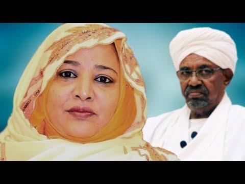 اعتقال زوجة رئيس السودان المعزول