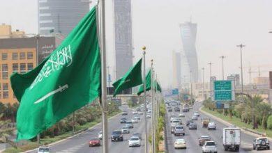 Photo of وزارة الصحة السعودية تغلق مركزًا طبيًا وتلغي ترخيص طبيبه بعد حادثة وفاة