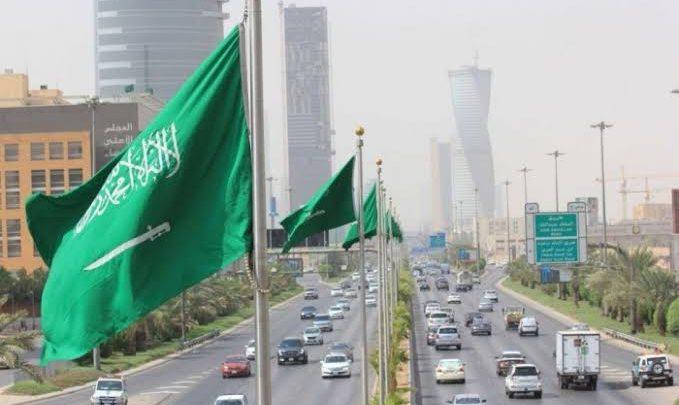 الصحة السعودية تغلق مركزًا طبيًا