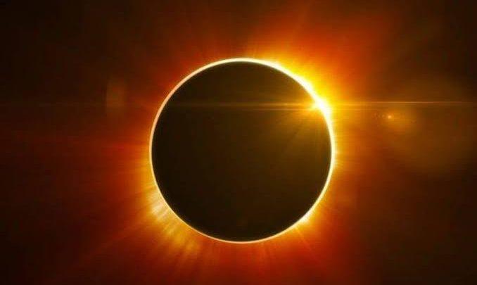الصحة تحذر من كسوف الشمس غداً