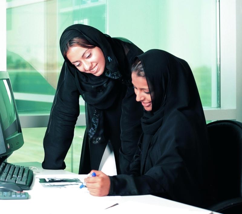 المجلس الأعلى للمرأة البحرينية