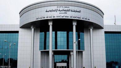 Photo of المحكمة الاتحادية في العراق تصدر قرارها بشأن الكتلة الأكبر