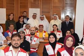 الهلال الأحمر البحريني