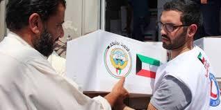 الوكالات الإنسانية في الكويت