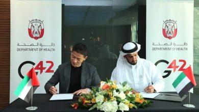Photo of دائرة صحة أبو ظبي تكشف عن برنامج الجينوم الأكثر شمولاً في العالم