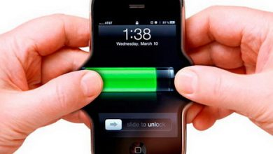 Photo of بطارية الهاتف الذكي لن تنفذ بعد الآن .. تعرف على خبيئة المستقبل