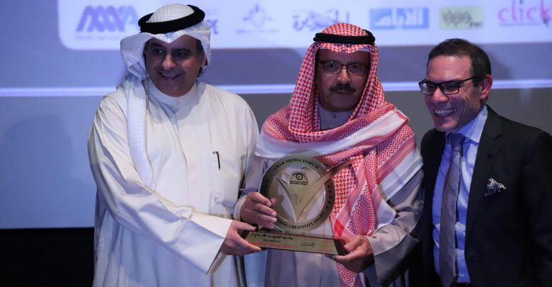 جائزة الكويت للإبداع