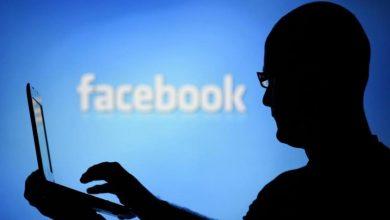 حظر الفيس بوك للحسابات