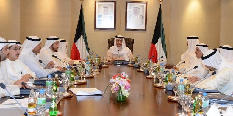 حكومة الكويت