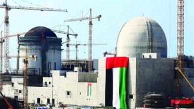 Photo of دولة الإمارات محطة براكة للطاقة النووية وخطر الدخول في سباق التسليح