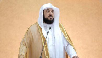 Photo of وفاة محمد العريفي الداعية السعودي .. تعرف على أسباب الوفاة