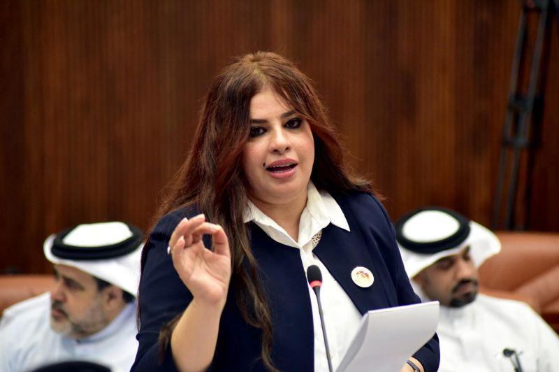 معصومة عبدالرحيم