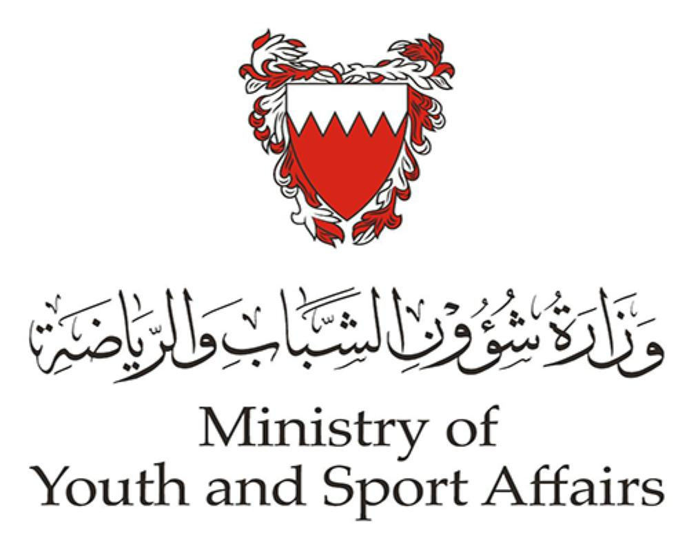 مملكة البحرين تدعم الشباب