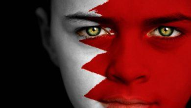 Photo of مملكة البحرين تدعم الشباب وتضعهم في قرة الأعين .. نظرة للمستقبل الباهر