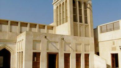 Photo of منزل قديم في البحرين يتحول إلى متحف رائع شاهد روائع الحضارة
