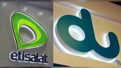 Photo of هيئة تنظيم الاتصالات وأخبار سارة لمشتركين الإنترنت في الإمارات