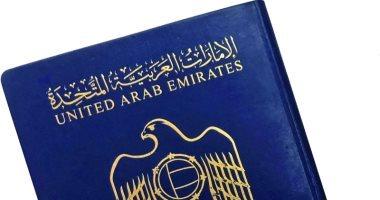 Photo of وزارة الصحة الإماراتية توضح إجراءات إتمام الفحوصات الطبية لإصدار تأشيرة الإقامة
