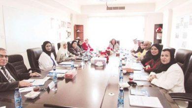 Photo of وزارة الصحة البحرينية: حملة وطنية لمكافحة مرض السكري