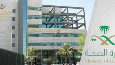 Photo of وزارة الصحة السعودية تطلق حملة للتوعية باستخدام الأجهزة الطبية بشكل صحيح