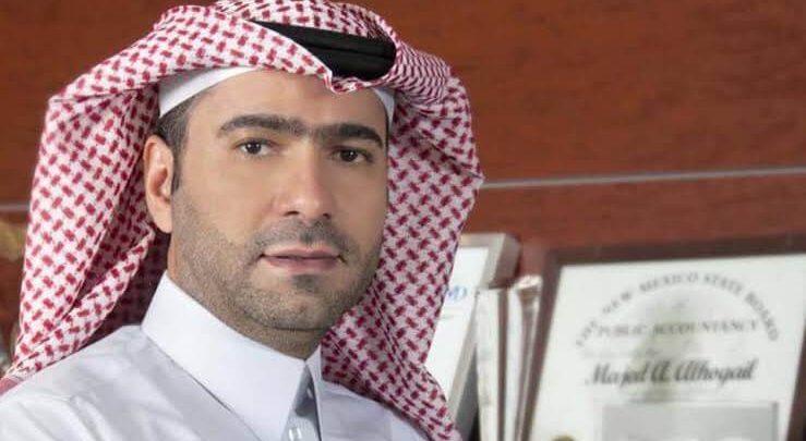 وزير الإسكان السعودي