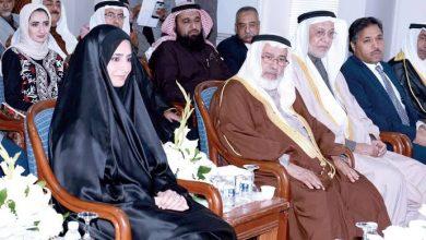 Photo of تخرج الدفعة الثانية من جليسة السن تحت رعاية سمو الشيخة زين بنت خالد آل خليفة