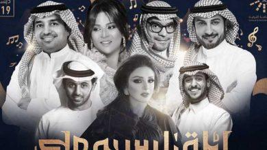 Photo of ليلة ياسر بوعلي الفاعلية الأشهر ضمن 10 فاعليات تقدمهم المملكة اليوم