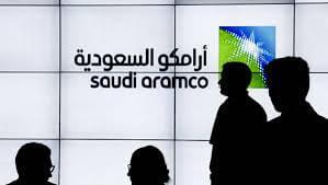 أسهم شركة أرامكو السعودية
