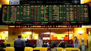 Photo of تفاوت ملحوظ في أسواق المال الإماراتية خلال تعاملات اليوم