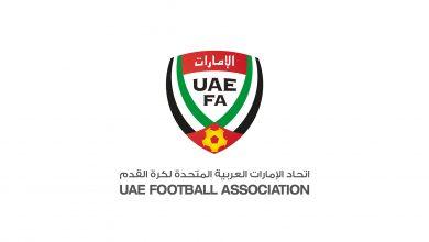 اتحاد كرة القدم في الإمارات