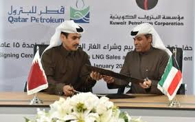 اتفاقية كويتية قطرية
