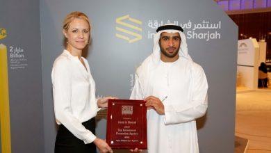 Photo of استثمر في الشارقة ينال جائزة أفضل وكالة للاستثمار الأجنبي المباشر لعام 2019