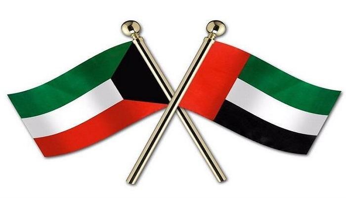 الإمارات والكويت