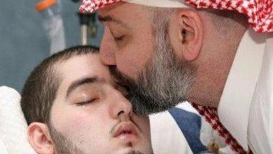 Photo of الامير خالد بن طلال بن عبد العزيز آل سعود والد الامير النائم