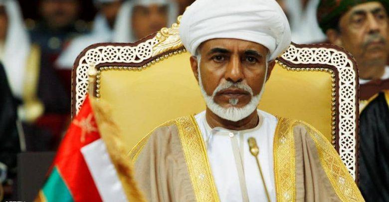 وفاة السلطان قابوس
