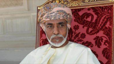 Photo of السلطان قابوس في ذمة الله وتعزية خادم الحرمين الشريفين للشعب العماني