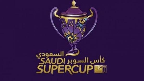 السوبر السعودي