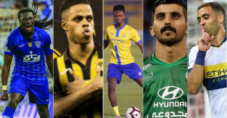 انتقالات الدوري السعودي