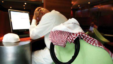 Photo of بورصات الخليج تواصل التراجع بسبب الأزمة الكبرى بين إيران وأمريكا