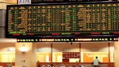 Photo of التعاملات المبكرة لـ بورصة الإمارات تشهد هبوط مفاجئ