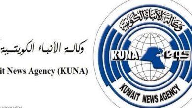 Photo of حكومة الكويت .. أختراق وكالة الأنباء الكويتية وإذاعة خبر مفزع