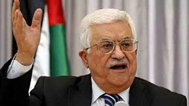 Photo of رد فعل الرئيس الفلسطيني على خطة ترامب للسلام الشهيرة بصفقة القرن