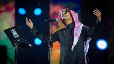 Photo of عود رابح صقر في مزاد علني بسعر خيالي