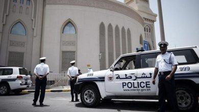 Photo of شرطة البحرين القبض على 4 أشخاص يسرقون المصلين