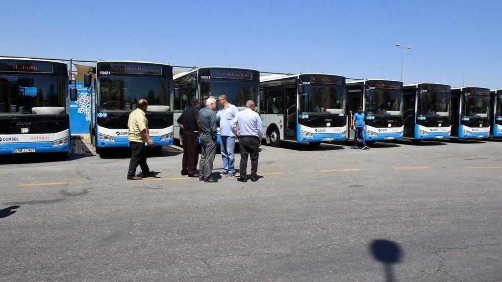 شركة رؤية عمان